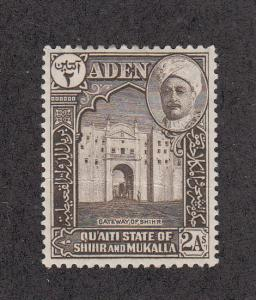 Aden State of Shihr/Mukalla Scott #5 MH