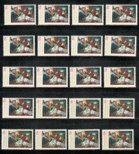 1701 Christmas Nativity Wholesale Lot Of 20 Singles Mint/nh FREE SHIPPING