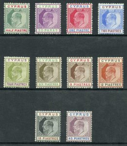 Cyprus SG50/9 KEVII Set of 10 wmk Crown CA (to 2 values are U/M rest M/M)