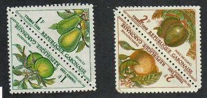 Gabon; Scott J36-J39; 1962;  Postage Due; Unused; NH