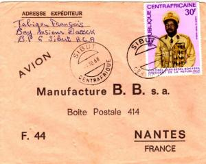 French Equatorial Africa Central African Republic 30F Bokassa 1968 Sibut, Cen...