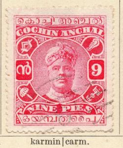 Cochin 1918-22 Early Issue Fine Used 9p. 322441