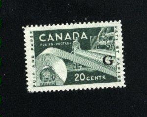 C  O45 -2  Mint  NH VF 1955-56 PD