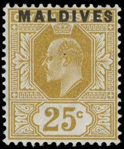 Maldive Islands Scott 1-6 Gibbons 1-6 Mint Set of Stamps