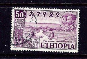 Ethiopia 330 Used 1952 issue