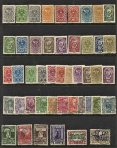 STAMP STATION Austria #46 Mint / Used Stamps - Unchecked