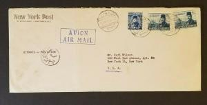 1951 Cairo Egypt to New York Post Newspaper USA Advertising Air Mail Cover