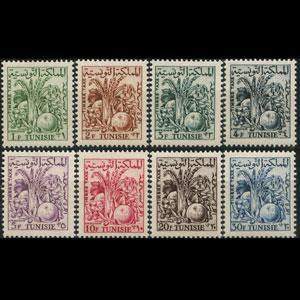 TUNISIA 1957 - Scott# J33-40 Fruits Set of 8 LH
