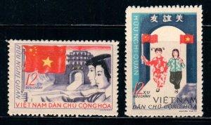 Vietnam 1965 MNH Stamps Scott 383-384 Friendship with China