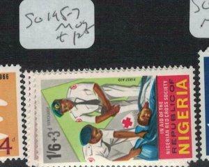 Nigeria SG 195-7 MOG (4edh)