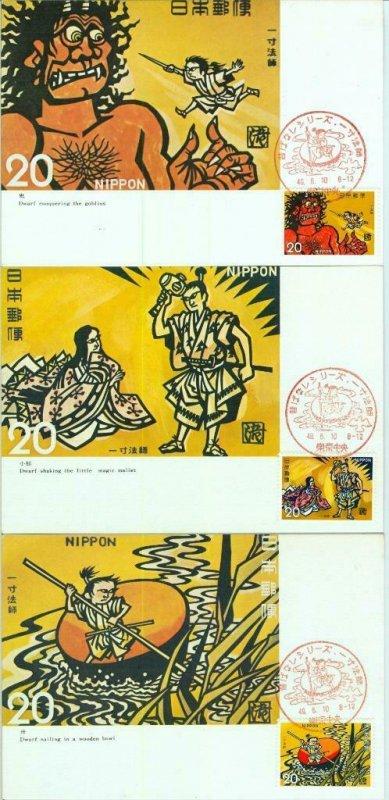 90243 - JAPAN - Postal History - set of 3 MAXIMUM CARD  - ART  painting LEGENDS