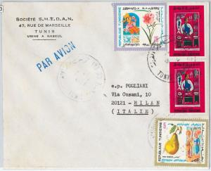 59323  - TUNISIA Tunis - POSTAL HISTORY: COVER to ITALY   -  FLOWERS Fruit