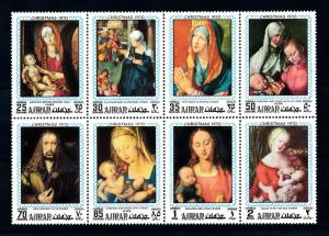 [93898] Ajman 1970 Art Christmas Paintings Durer  MNH