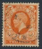 Great Britain SG 442 SC# 213  Used  see scan  and details