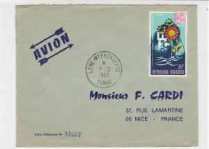 Rep Togolaise 1969 Airmail Lome Nyekonakpoe Cancel Water  Stamp Cover Ref 30743