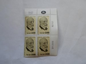 ISRAEL STAMPS  BLOCK OF 4 STAMPS MNH CON. #2
