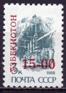 Uzbekistan. 1993. 19. Standard. MVLH.