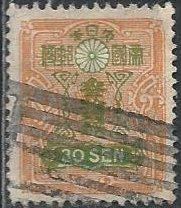 Japan 142 (used) 30s Imperial crest, org & grn (1929)