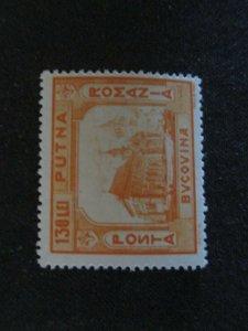 Romania #535 Mint Hinged WDWPhilatelic (H5K7)