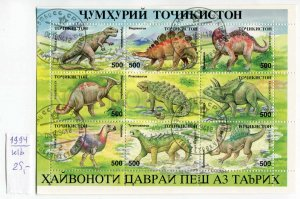 266479 Tajikistan 1994 used stamps set dinosaurs