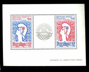 France #1821 MINT F-VF OG NH Cat $14