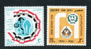 1981 -  Egypt - The 29th Anniversary of Revolution -  Complete set 2v.MNH**