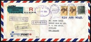 KOREA 1994 Registered Express cover Seoul Yanghwai to New Zealand..........76027