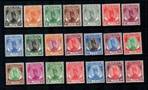 Malaya - Trengganu #53-73  Mint  Scott $146.95