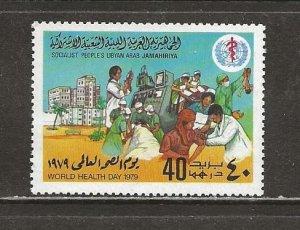 Libya Scott catalog # 820 Mint NH
