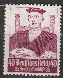 Stamp Germany Mi 564 SC B67 1934 War 3rd Reich Professions Judge Law MH