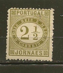 Portugal P2 Newspaper Stamp Mint Hinged