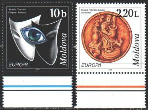 Moldova. 1998. 275-76. Holidays, festivals, europe-sept. MNH.