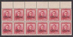 NEW ZEALAND 1938-51 GVI 1½d Red OFFICIAL Block of 12 MNH SG cat £204........K770