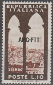 Italy Trieste #188  MNH F-VF (ST2299)