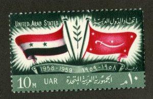 EGYPT 465 MNH BIN .40 FLAGS