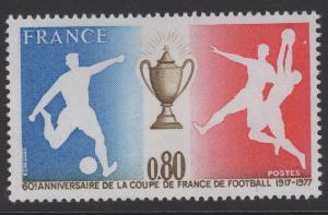 FRANCE SG2195 1977 60th ANNIV OF FRENCH FOOTBALL CUP MNH