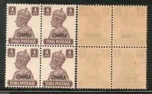 India CHAMBA State KG VI 4As Postage Stamp SG 116 / Sc 97 BLK/4 Cat £80 MNH