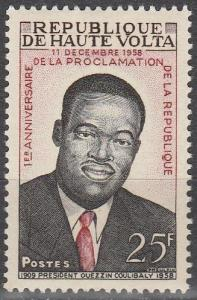 Burkina Faso #70  MNH F-VF  (SU6736)