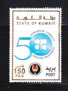 Kuwait 1714 U OPEC (B)