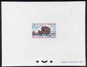Senegal 1964 Industries 5f Titanium Works epreuve de luxe...