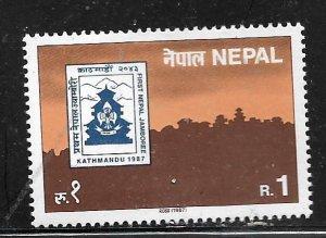 NEPAL,455, MNH, BOY SCOUT JAMBOREE