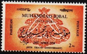 Pakistan. 1958 2a S.G.97 Mounted Mint