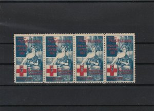 leipzig 1900 peoples general exhibition mint never hinged stamps ref r11054
