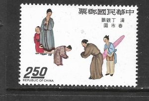 REPUBLIC OF CHINA, 1927, MNH, CEREMONIAL NEW YEAR GREETINGS