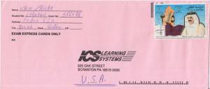 Qatar 2R 25th Anniversary of Independence c1996 [Doha] Airmail to Scranton, P...