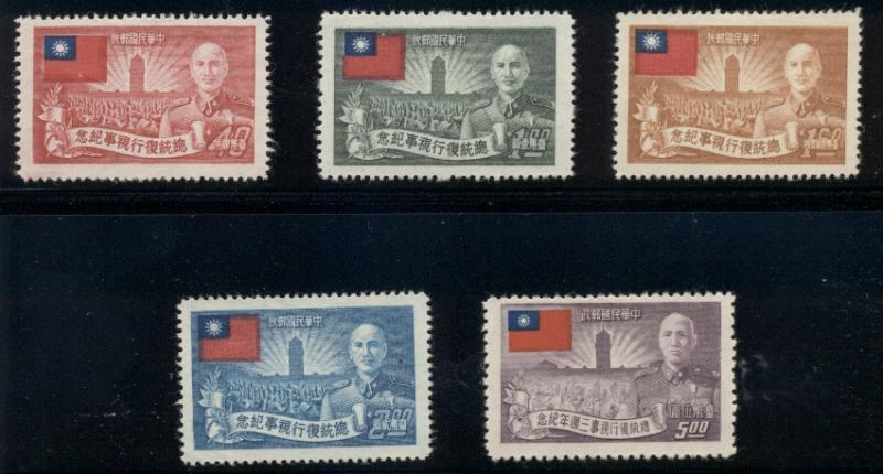 CHINA #1052-6, Complete set, unused no gum as issued, VF, Scott $378.00