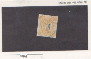 U.S. 1868 California State Revenue Stamp  50 Cent Used