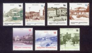 Macedonia Sc# 546-52 MNH Towns 2010 (Part 2)