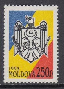 Moldova 91 MNH VF