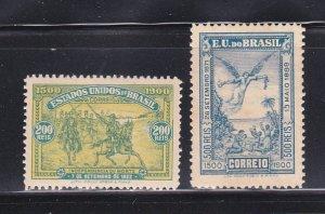 Brazil 163-164 MH Discovery Of Brazil